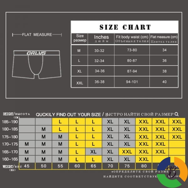 Sexy underwear cueca boxer Men Mesh Shorts plus size Solid Men s Clothing boxers panties shorts 1 » Brabeton » The People's Marketplace » 27/10/2021