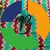 Addepah Kente 6 » Brabeton » The People's Marketplace » 28/07/2021
