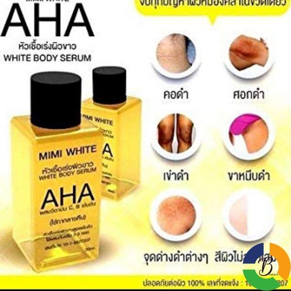 Aha White Body Serum - Brabeton